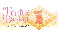 Recenzja: Fruits Basket #1