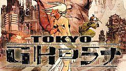 Tokyo Ghost � Cyberpunk na bogato